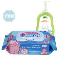 貝恩EDI超純水嬰兒柔濕巾量販特價組(箱)(無香料)+nac nac 酵素奶瓶蔬果洗潔慕斯罐裝/1罐