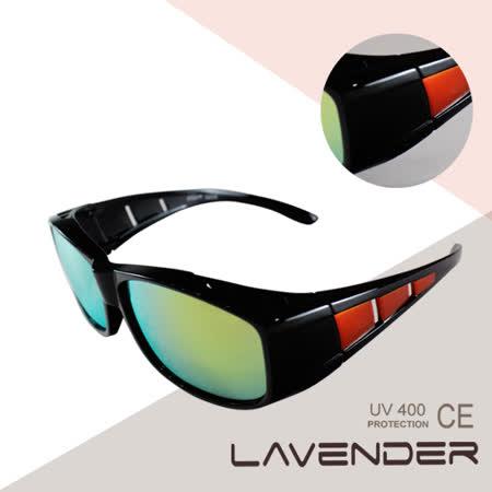 LAVENDER 夏日套鏡3件組