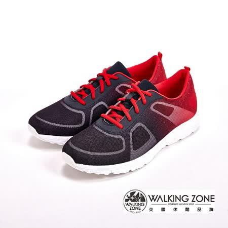 WALKING ZONE 漸層色造型 戶外運動鞋 男鞋-紅黑(另藍)