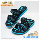 【G.P 通風透氣舒適拖鞋】G6869W-21 水藍色 (SIZE:36-39 共二色)