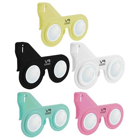 攜帶型迷你VR 3D虛擬實境眼鏡
