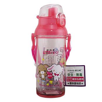 好口杯兒童冷水壺450ML/RK09