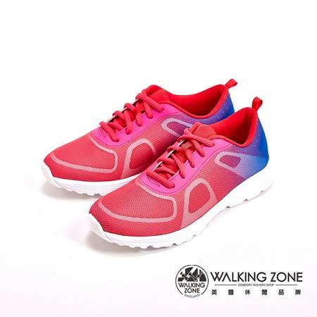 WALKING ZONE 漸層色造型 戶外運動鞋 女鞋-粉(另有灰)
