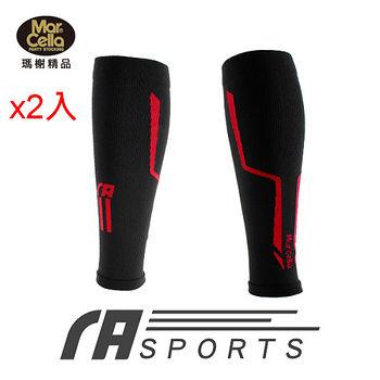 瑪榭 運動壓縮小腿套(單入)-紅(L)*2入組