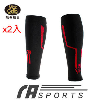 瑪榭 運動壓縮小腿套(單入)-紅(M)*2入組