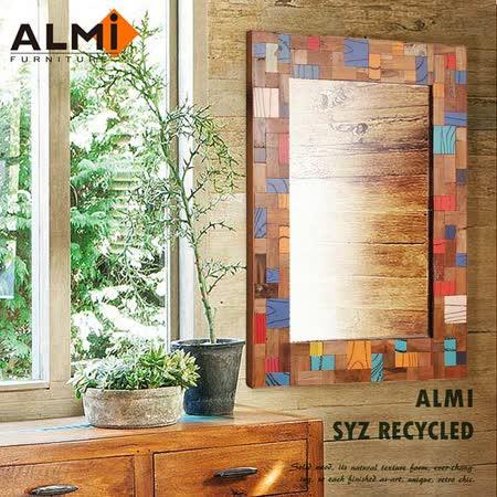 【ALMI】SYZ RECYCLED- MOZAIC 90X120 壁鏡