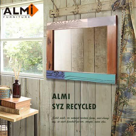 【ALMI】SYZ RECYCLED-MIRROR 70x100 壁鏡