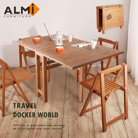 【ALMI】DOCKER WORLD-DINING TABLE 2 FLAPS 蝴蝶餐桌