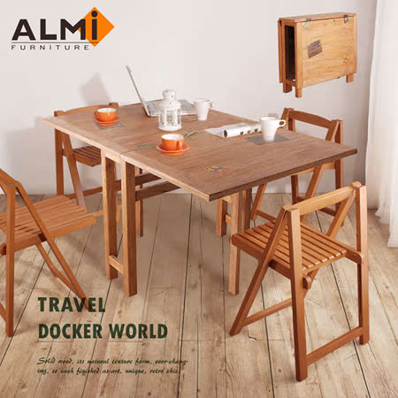 【ALMI】DOCKER WORLD-DINING TABLE 2 FLAPS 蝴蝶餐桌