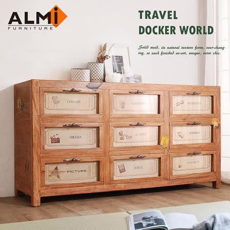 【ALMI】DOCKER WORLD- GRAINETIER 9 DRAWERS 九抽收納櫃