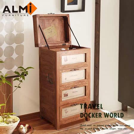 【ALMI】DOCKER WORLD-3 DRAWERS & TRAP BOX 掀蓋三抽櫃