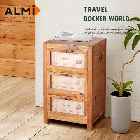 【ALMI】DOCKER WORLD- GRAINETIER 3 DRAWERS 三抽收納櫃