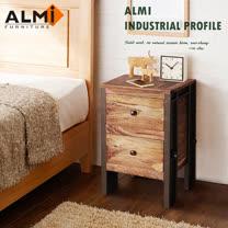 【ALMI】DOCKER PROFILE-BEDSIDE 2DW 工業風床頭櫃