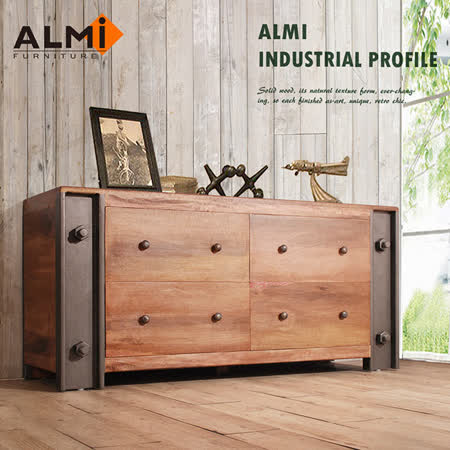 【ALMI】DOCKER PROFILE-COMMODE BASSE 工業風四抽櫃