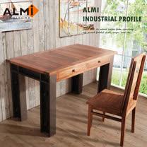 【ALMI】DOCKER PROFILE- TABLE CUISINE 工業風工作桌