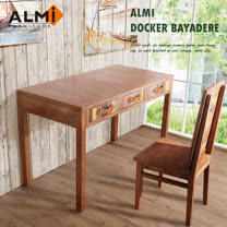 【ALMI】DOCKER BAYADERE-DESK 3 DRAWERS 三抽書桌