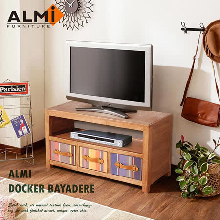 【ALMI】DOCKER BAYADERE-TV BUFFET 三抽電視櫃