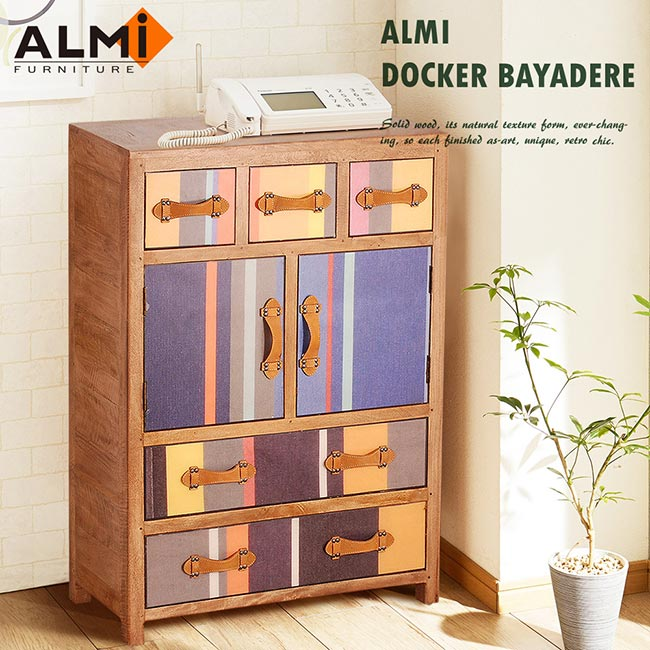 ~ALMI~DOCKER BAYADERE~CHEST 2 DOORS 雙門五抽收納櫃