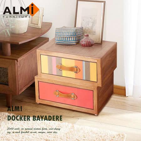 【ALMI】DOCKER BAYADERE-ASYMMETRIC 2 DRAWERS 雙抽收納櫃