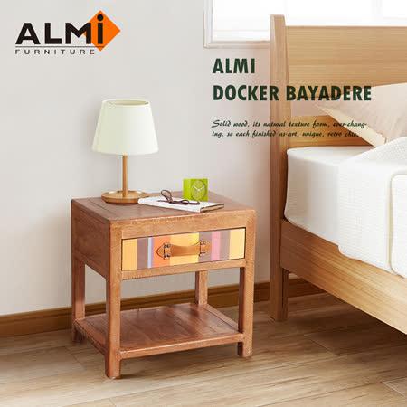 【ALMI】DOCKER BAYADERE-BEDSIDE 1 DRAWER 床頭櫃
