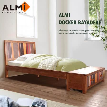 【ALMI】DOCKER BAYADERE-BED 109x192 雙抽單人床