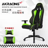 AKRACING超跑賽車椅-GT52 Green Arrow