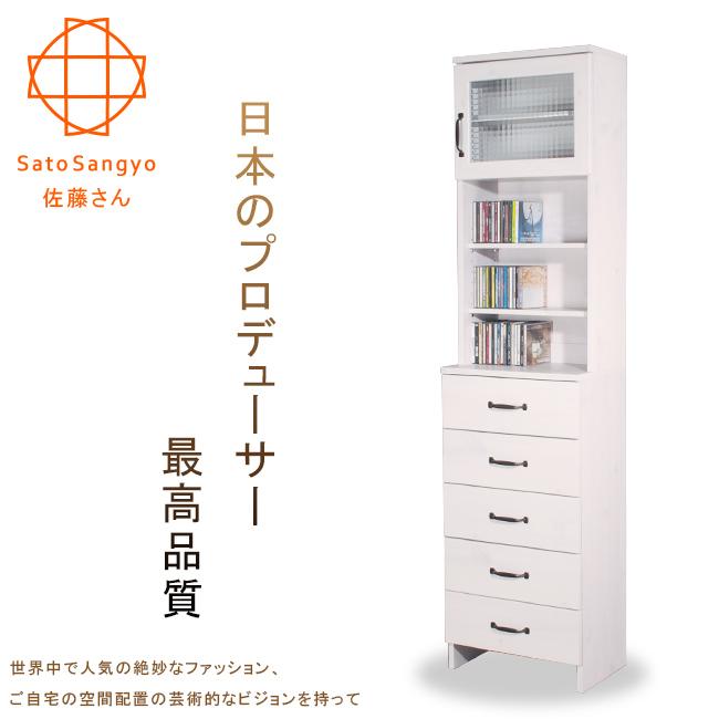 ~Sato~DOLLY朵莉五抽單門SMART置物櫃‧幅45cm