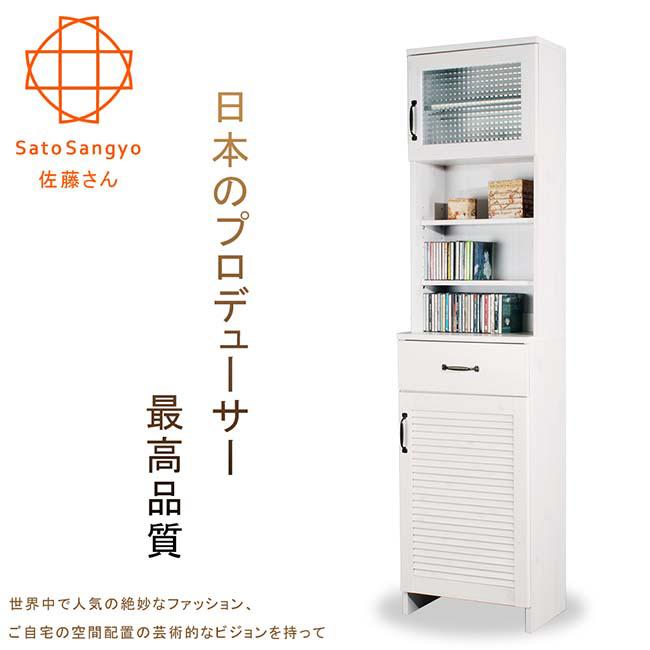~Sato~DOLLY朵莉單抽雙門SMART置物櫃‧幅45cm