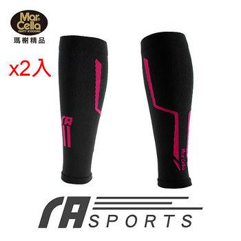 瑪榭 運動壓縮小腿套(單入)-桃(M)*2入組