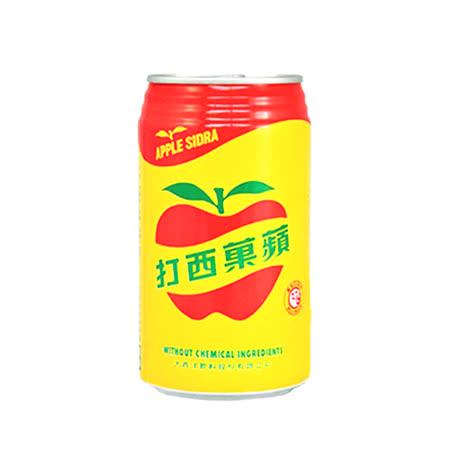 《大西洋》蘋果西打330mlx24罐(任選)