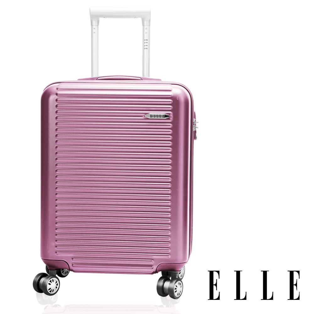 ~ELLE~裸鑽刻紋系列~ 橫條紋霧面防刮20吋行李箱登機箱^(塵霧玫瑰 EL311682