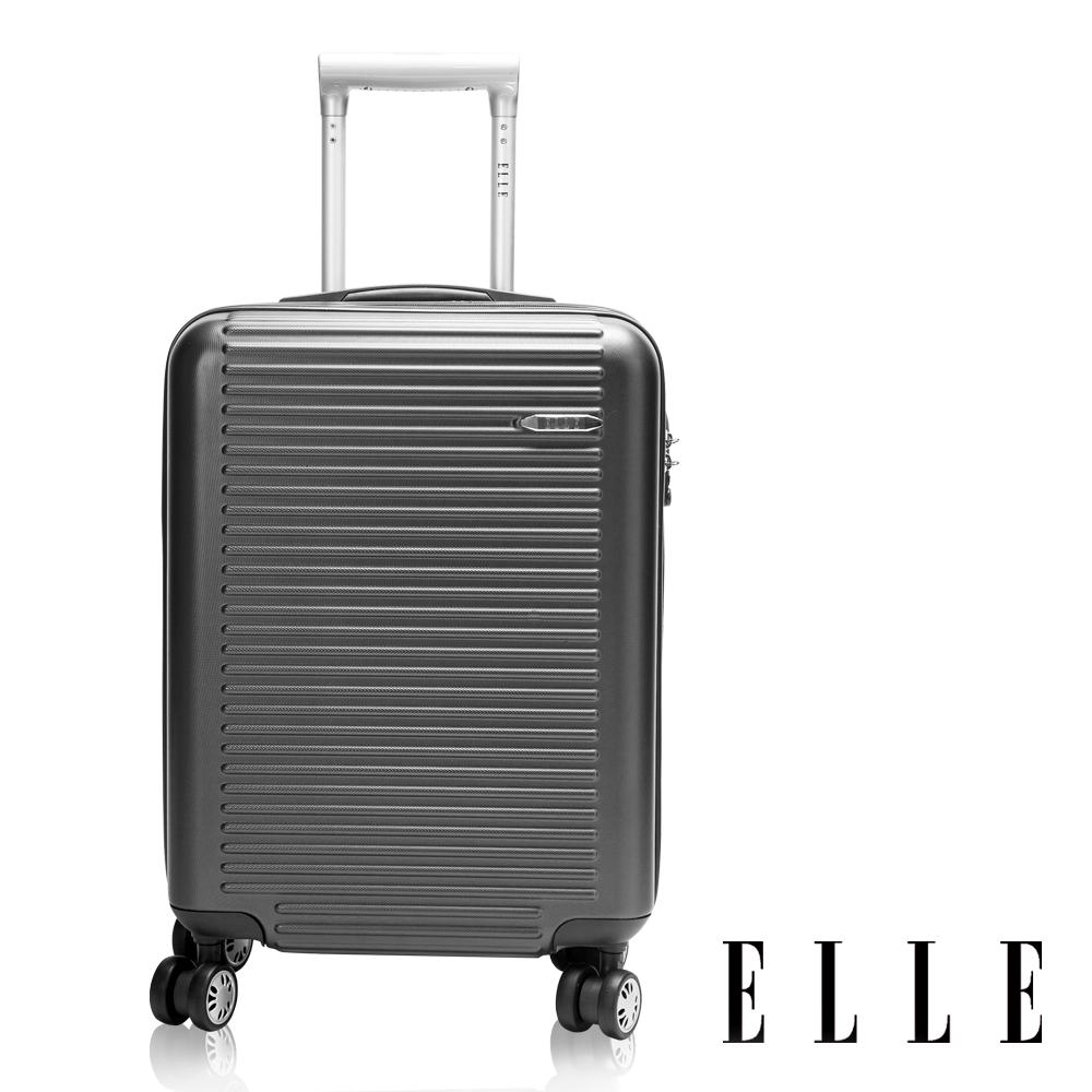 ~ELLE~裸鑽刻紋系列~ 橫條紋霧面防刮20吋行李箱登機箱^(爐燼昏灰 EL311682