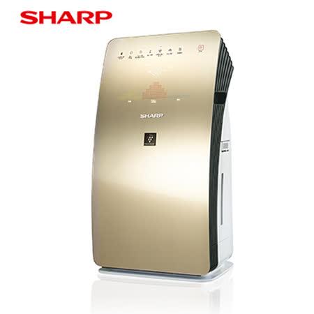 『SHARP』☆夏普 10-16坪 日本製 水活力空氣清淨機(PM2.5空汙顯示) KC-JE70T