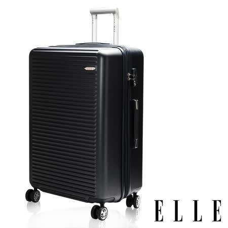 【ELLE】裸鑽刻紋系列-經典橫條紋霧面防刮旅行箱24吋-優雅黑侍(EL3116824-02)