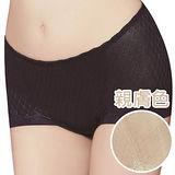 【思薇爾】舒曼曲現系列M-XL中腰平口修飾褲(親膚色)