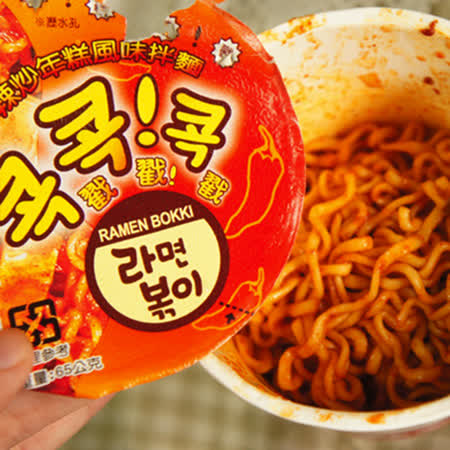 【OTTOGI】韓國不倒翁辣炒年糕風味乾拌麵(杯麵)