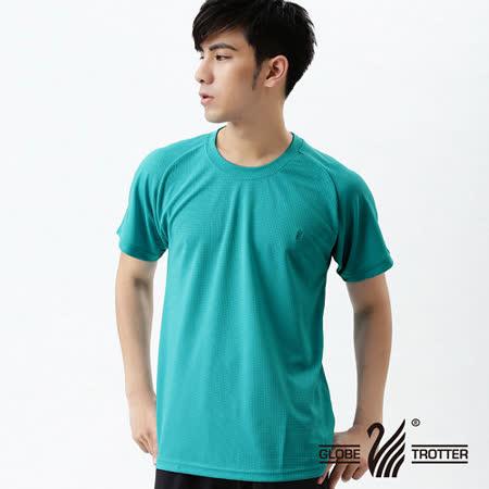 【遊遍天下】100% MIT中性款網紋涼感圓領吸濕排汗機能衫S0706孔雀綠