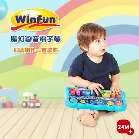 [WinFun] 魔幻變音電子琴