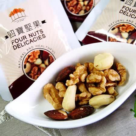 【五桔國際】日式養生堅果隨手包-四寶堅果