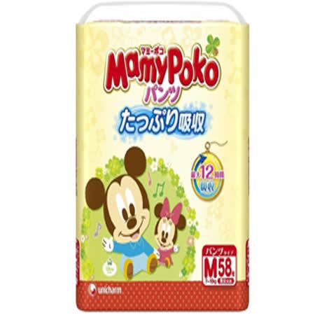 日本境內滿意寶寶米奇版-褲型M58片*3包