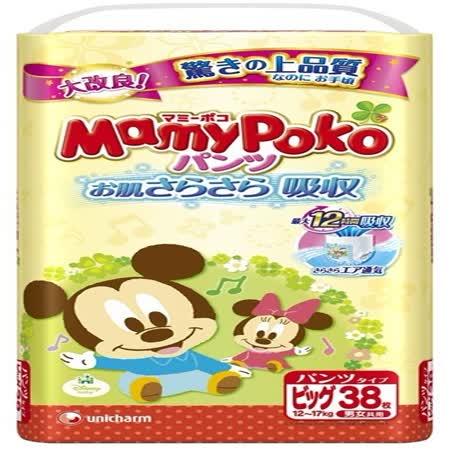 平輸-日本境內滿意寶寶米奇版-褲型XL38片*3包