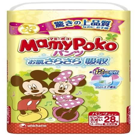 平輸-日本境內滿意寶寶米奇版-褲型XXL28片*3包