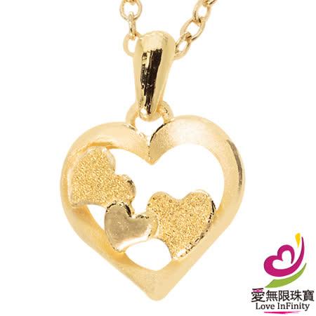[ 愛無限珠寶金坊 ]   0.45 錢 - 甜入心坎 - 黃金吊墜 999.9