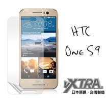 VXTRA   HTC One S9 5吋  高透光亮面耐磨保護貼 保護膜
