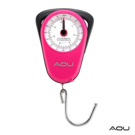 AOU 旅行機械式行李秤多功能免電池超耐用 (活力桃) 66-032