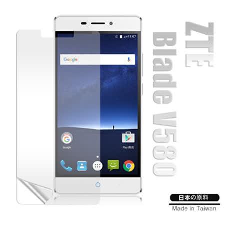 Monia 中興 ZTE Blade V580 5.5吋 高透光亮面耐磨保護貼 保護膜