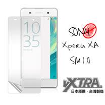 VXTRA  SONY Xperia XA / SM10  防眩光霧面耐磨保護貼 保護膜