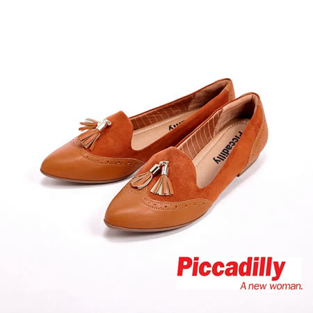 Piccadilly 文藝流蘇尖頭單鞋 女鞋-棕(另有灰)