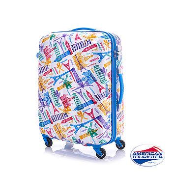 AT美國旅行者 28吋 Arona歐洲街頭硬殼四輪拉桿行李箱(白)