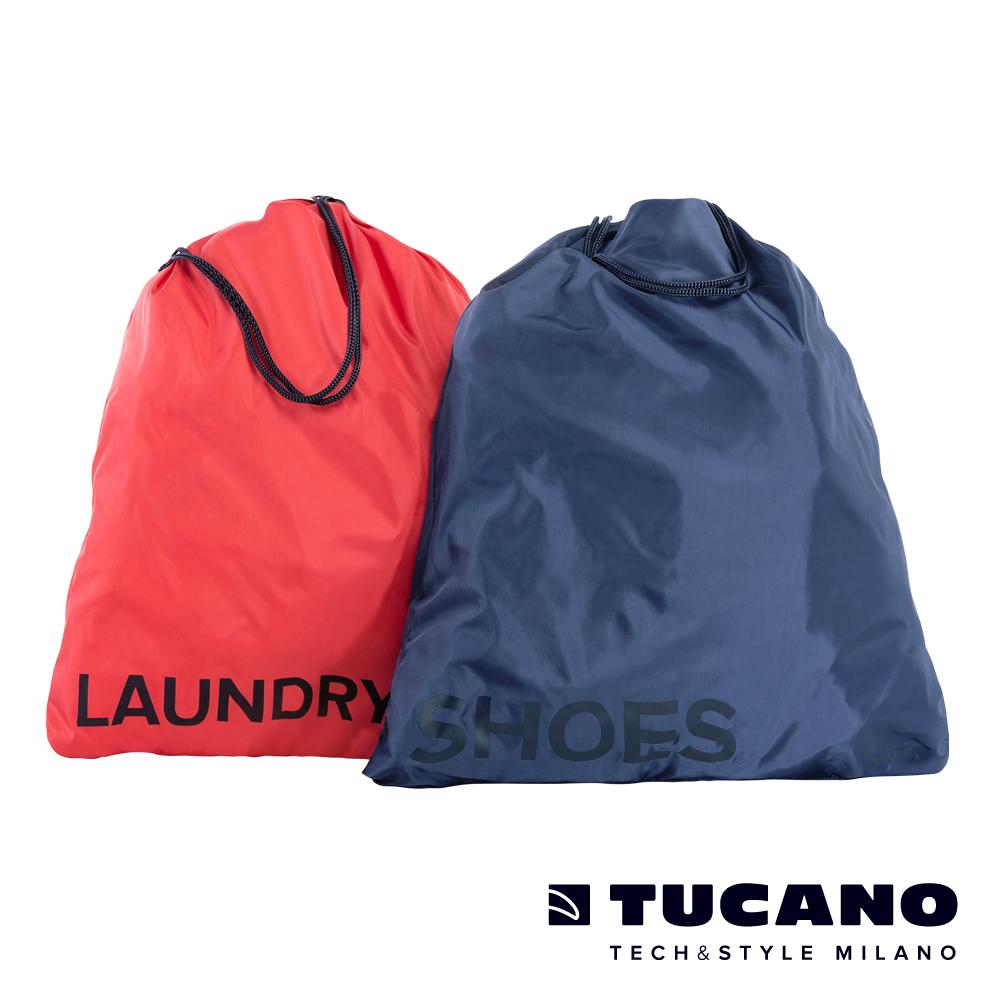 TUCANO愛 買 信用卡 Adatto 旅行收納整理袋2入